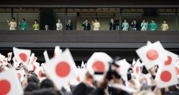 Japonya'da 30 yıl sonra ilk kez imparator yeni yılda halkı selamlamayacak
